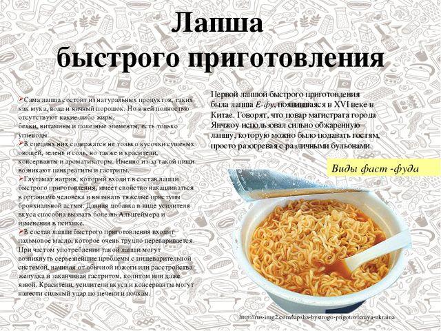 Группа врачей-гастроэнтерологов провела в новосибирских школах исследование:...