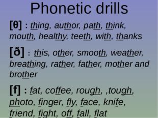 Phonetic drills [θ] : thing, author, path, think, mouth, healthy, teeth, with