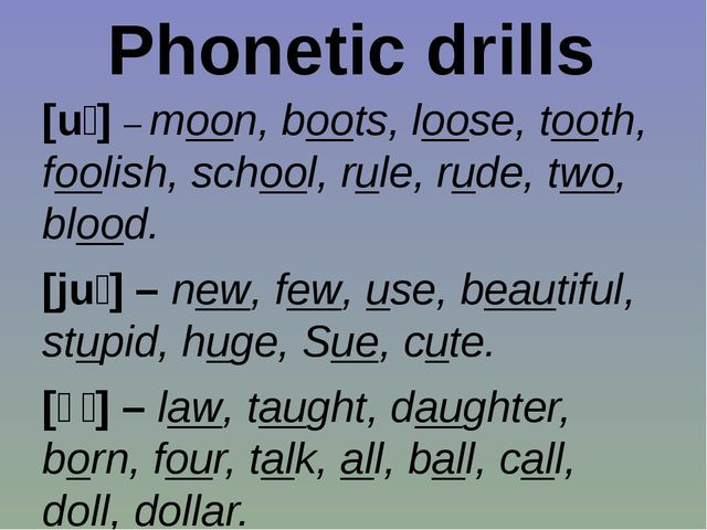Phonetic drills [uː] – moon, boots, loose, tooth, foolish, school, rule, rude...