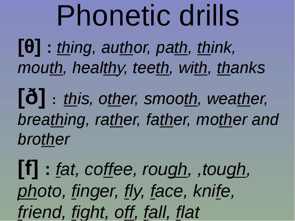 Phonetic drills [θ] : thing, author, path, think, mouth, healthy, teeth, with...