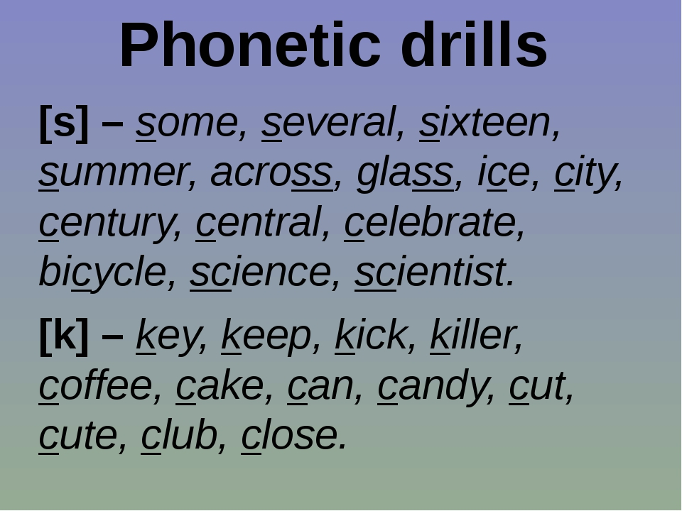 Phonetic drills [s] – some, several, sixteen, summer, across, glass, ice, cit...