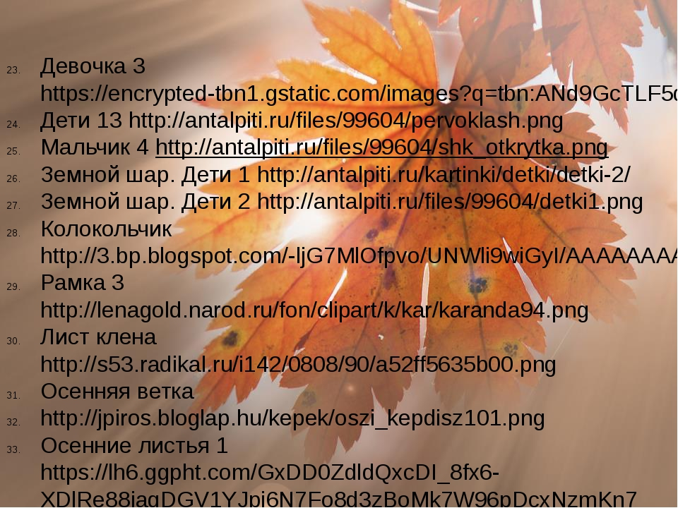 Девочка 3 https://encrypted-tbn1.gstatic.com/images?q=tbn:ANd9GcTLF5deBntmJJ7...