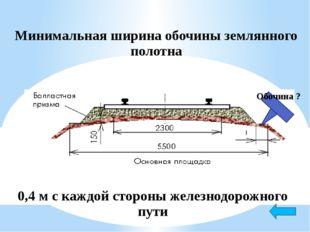 Принцип действия автотормозов Разница давлений в тормозной воздушной магистра