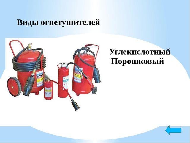 Что является границей железнодорожной станции на однопутных участках Входные...