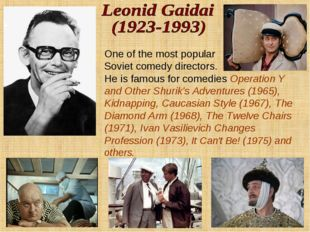 One of the most popular Soviet comedy directors. He is famous for comedies Op