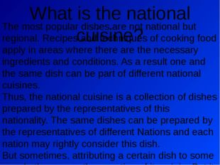 What is the national cuisine? The most popular dishes are not national but re