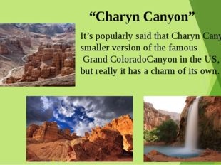 """""""Charyn Canyon"""" It's popularly said that Charyn Canyon is a smaller version o"""