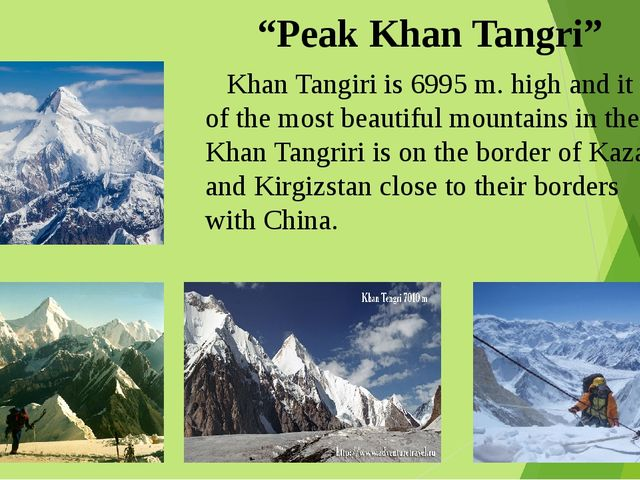 """""""Peak Khan Tangri"""" Khan Tangiri is 6995 m. high and it is one of the most be..."""
