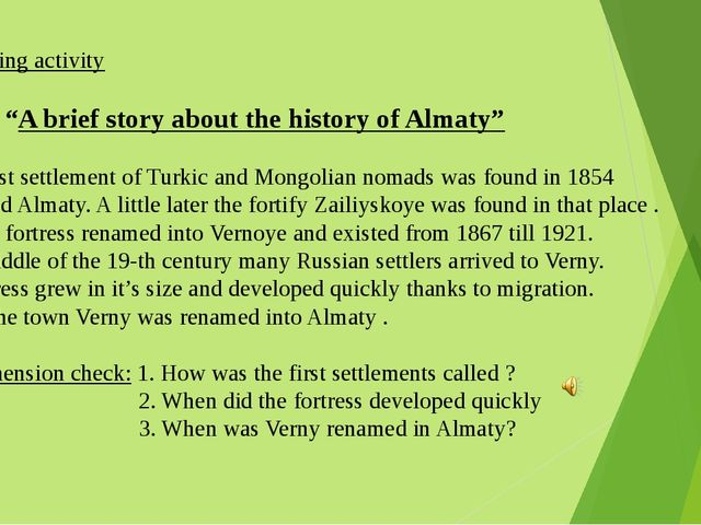 """2. Listening activity """"A brief story about the history of Almaty"""" The first s..."""