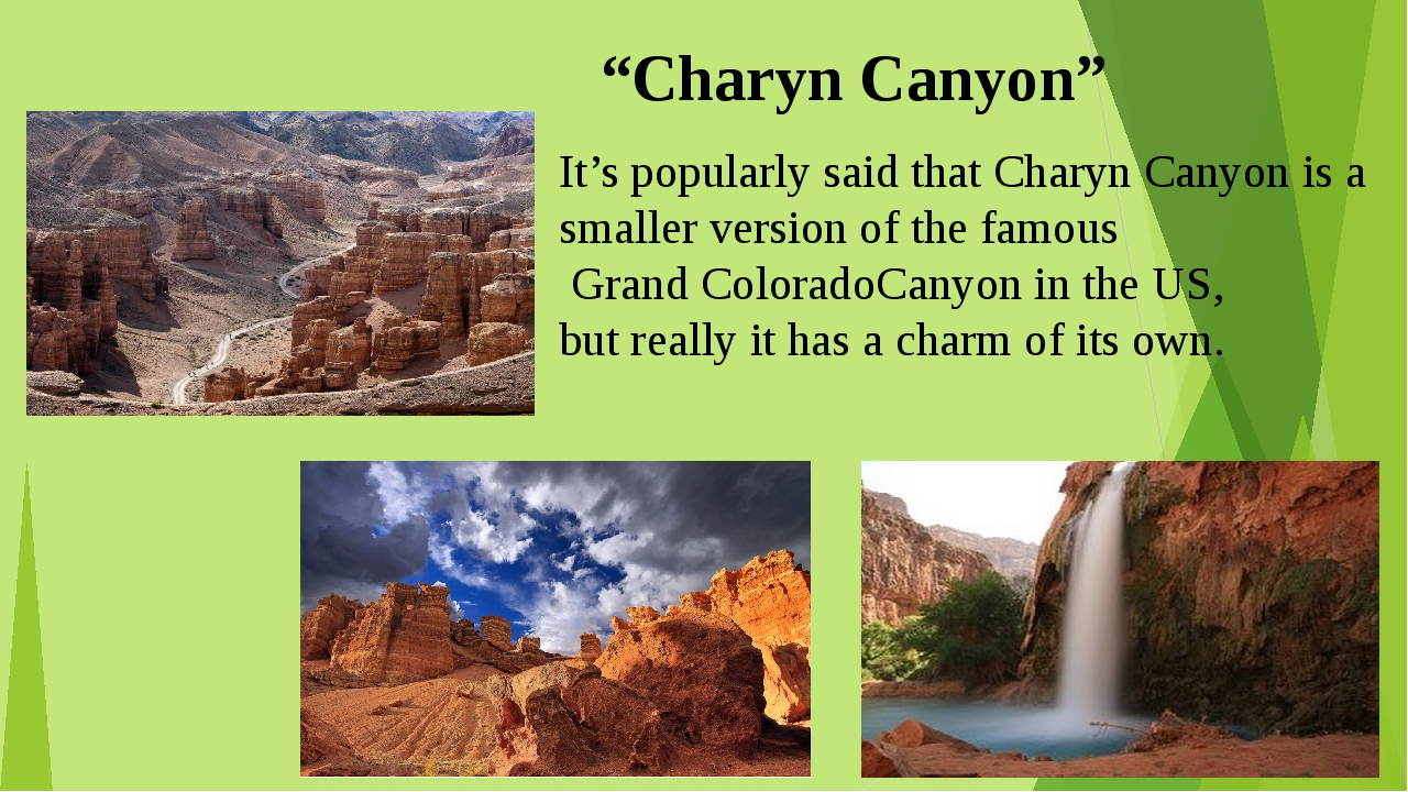 """""""Charyn Canyon"""" It's popularly said that Charyn Canyon is a smaller version o..."""