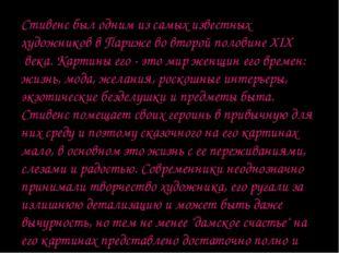 Андрей Данов «Письмо Любимой…» Моя принцесса неземная, Ты - ангел мой, моя ду