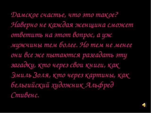 """Томас Бенджамин """"Письмо"""" Андрей Данов «Письмо Любимой…»"""