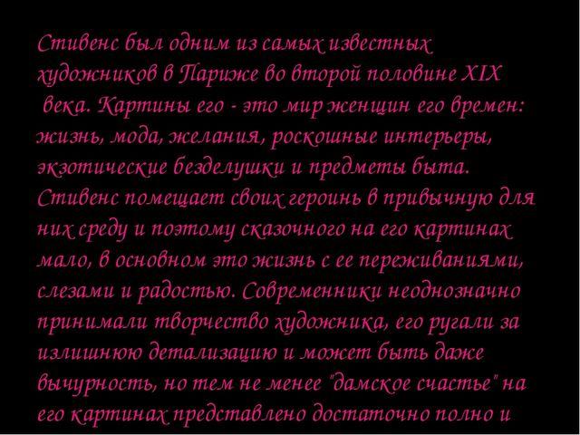 Андрей Данов «Письмо Любимой…» Моя принцесса неземная, Ты - ангел мой, моя ду...