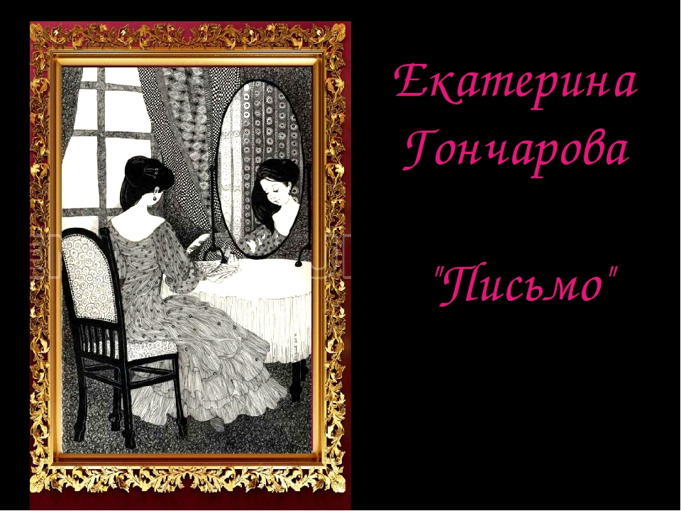Ф.И.Тютчев