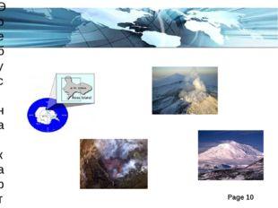 Эребус на карте Page