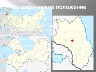 Географическое положение Зубрятник находится по дороге между Токсово и Скотны