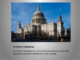St Paul`s Cathedral. St Paul`s Cathedral is one of the most famous and most i