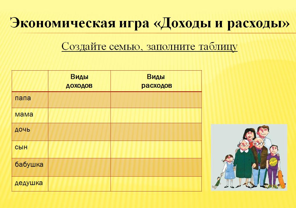 hello_html_5c4c8389.png
