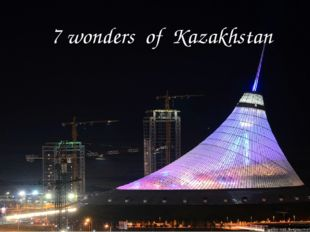 7 wonders of Kazakhstan