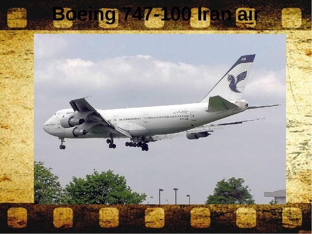 Boeing 747-100 Iran air