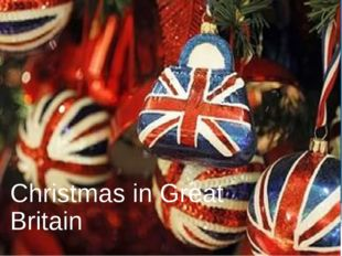 Christmas in Great Britain © Корпорация Майкрософт (Microsoft Corporation), 2