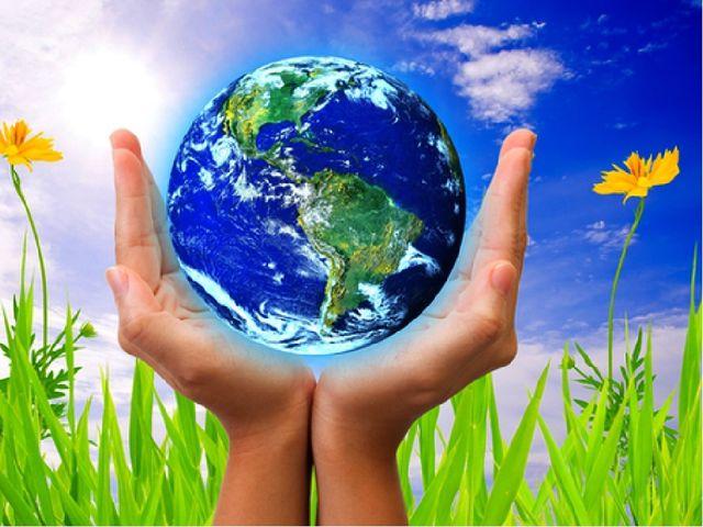 Смотрю на глобус – шар земной, Такой прекрасный и родной. И шепчут губы: «Не...