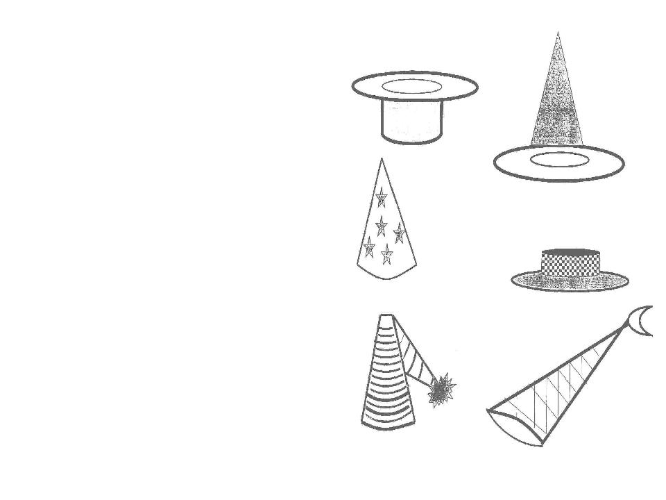 Алгоритм эмпирического обобщения 1. Рассмотри каждый из предложенных объектов...