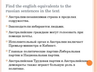 Find the english equivalents to the russian sentences in the text Австралия-н