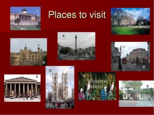 Places to visit 1 2 33 4 5 6 7 9 8