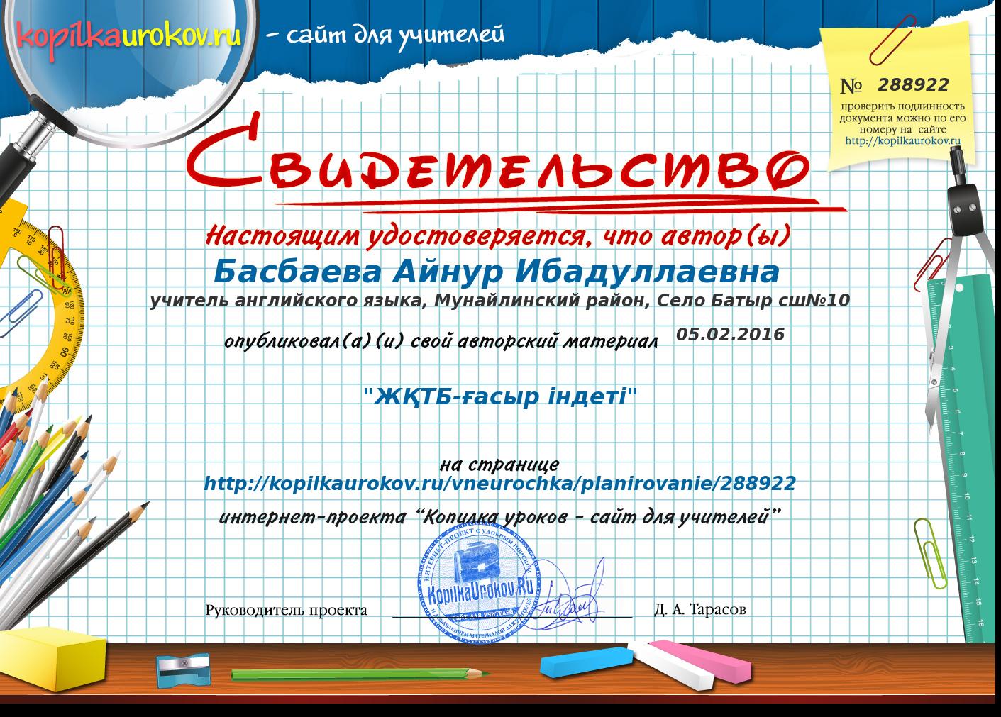 hello_html_m64b78689.png