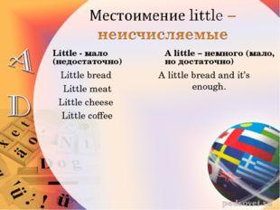 Little - мало (недостаточно) Little bread Little meat Little cheese Little co