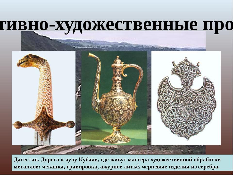 В горных районах Северного Кавказа недостаток земель для сельского хозяйства...