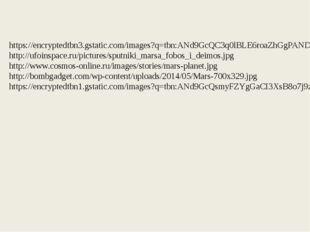 https://encryptedtbn3.gstatic.com/images?q=tbn:ANd9GcQC3q0lBLE6roaZhGgPAND0MZ
