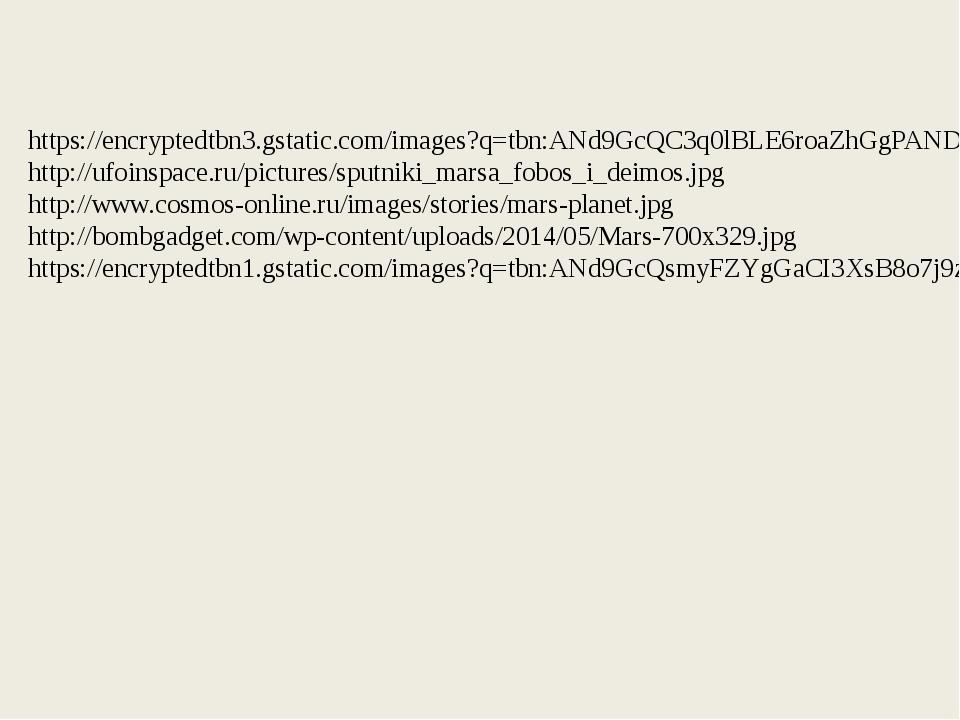 https://encryptedtbn3.gstatic.com/images?q=tbn:ANd9GcQC3q0lBLE6roaZhGgPAND0MZ...