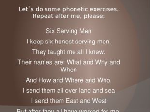 Let`s do some phonetic exercises. Repeat after me, please: Six Serving Men I