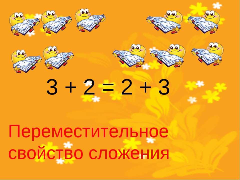 hello_html_m6240695a.jpg
