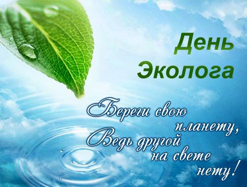 hello_html_m614b27ab.jpg