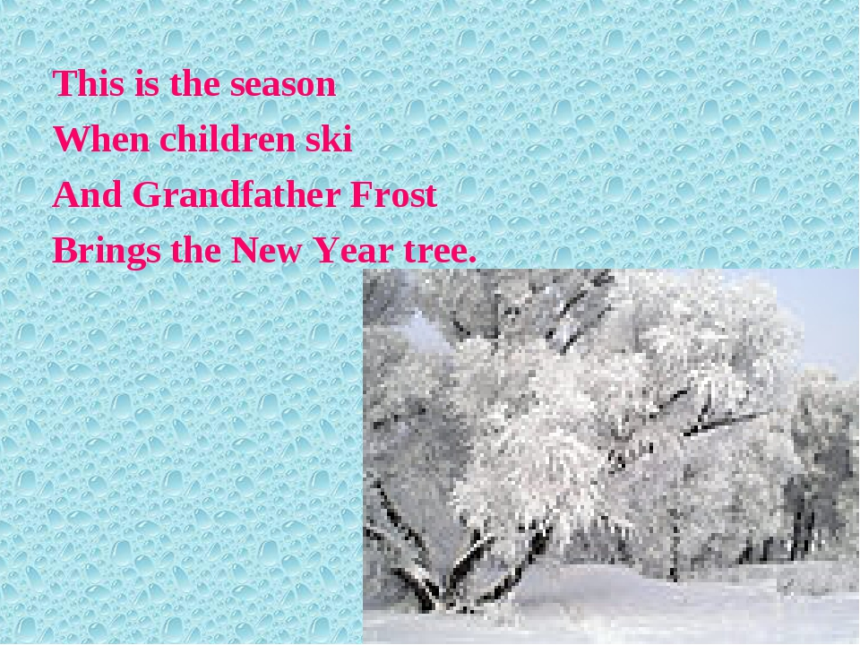 This is the season When children ski And Grandfather Frost Brings the New Yea...