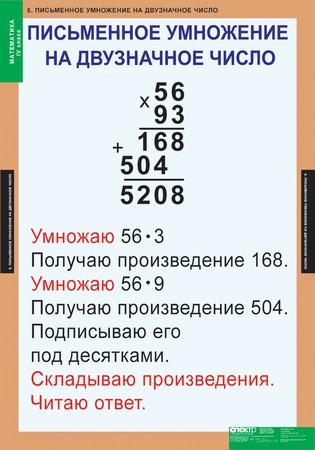 hello_html_3dc0f02.jpg