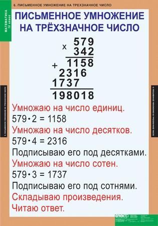 hello_html_m151c94b7.jpg