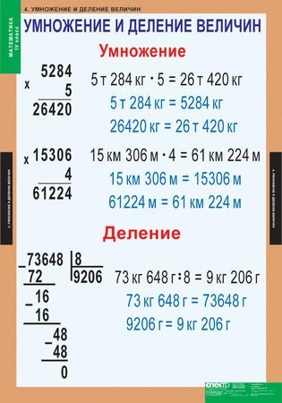 hello_html_m255a9475.jpg