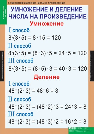 hello_html_m5cd61d83.jpg