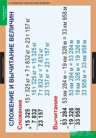 hello_html_m6eb3da47.jpg