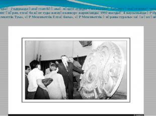 1992 жылдың 2наурызда Қазақстан БҰҰ-ның мүшесі атанды. Солжылдың басында Қ