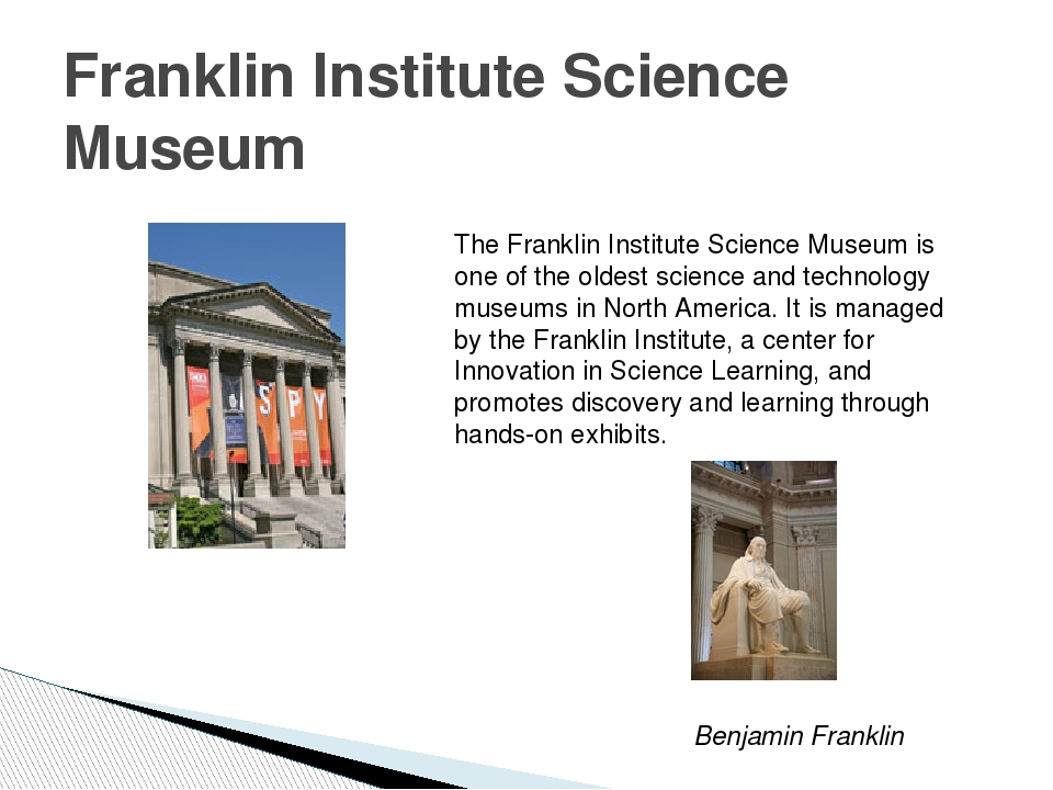 Franklin Institute Science Museum The Franklin Institute Science Museum is on...