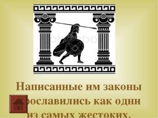 Этот афинский политический деятель избирался стратегом 15 раз. Несмотря на ос