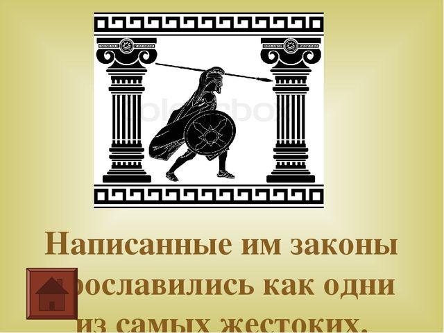 Этот афинский политический деятель избирался стратегом 15 раз. Несмотря на ос...