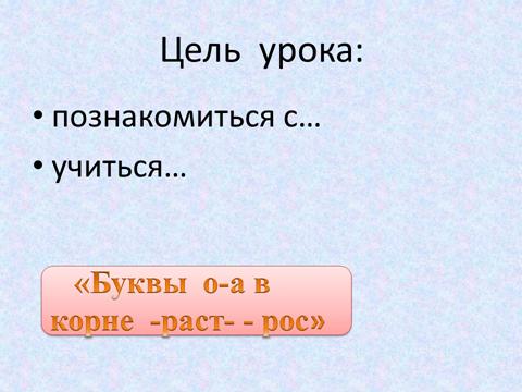 hello_html_736e974a.png
