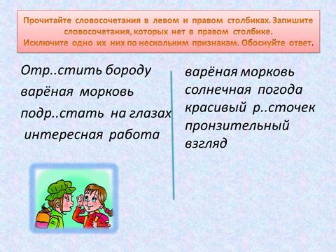 hello_html_m5a20b0eb.png