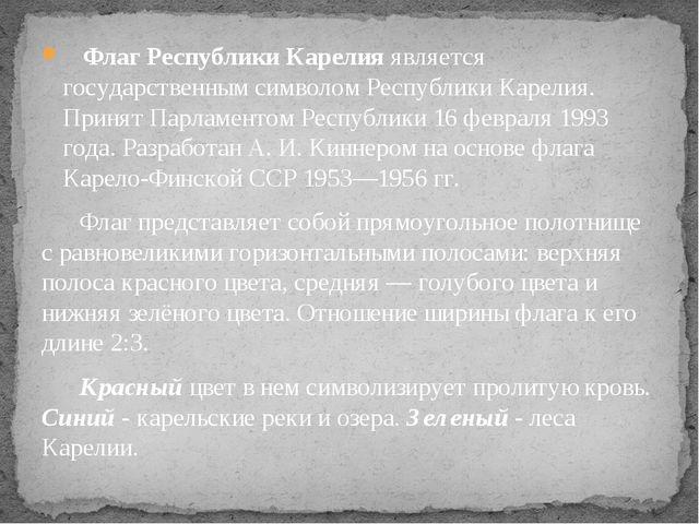 Флаг Республики Карелия является государственным символом Республики Карелия...
